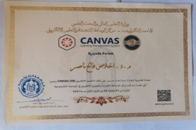Teaching Appreciation Certificate from the